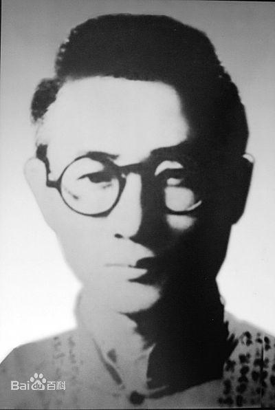 吳亞魯:徐州第一個黨支部的創立者